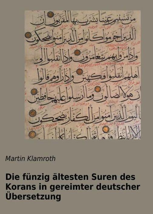 ترجمه آهنگین قرآن؛ یادگار شرقشناس آلمانی+عکس