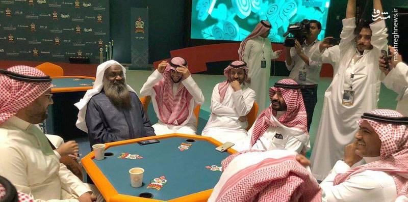 ورق بازی سعودی ها در افتتاح جشنواره ورق در پایتخت عربستان