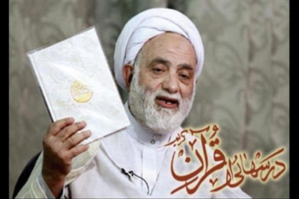 برگزاری مرحله نهایی آزمون «درسهایی از قرآن» در مازندران