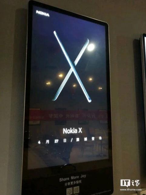 نوکیا X روز 7 اردیبهشت باز خواهد گشت