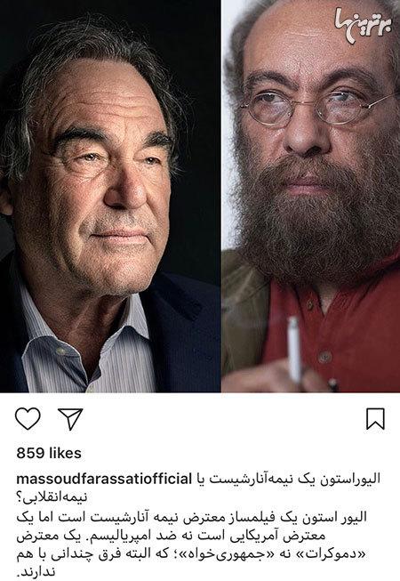 چهرهها در شبکههای اجتماعی (۶۷۷)