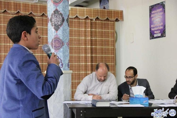 دومین دوره مسابقات قرآنی مددجویان استان مرکزی برگزار شد