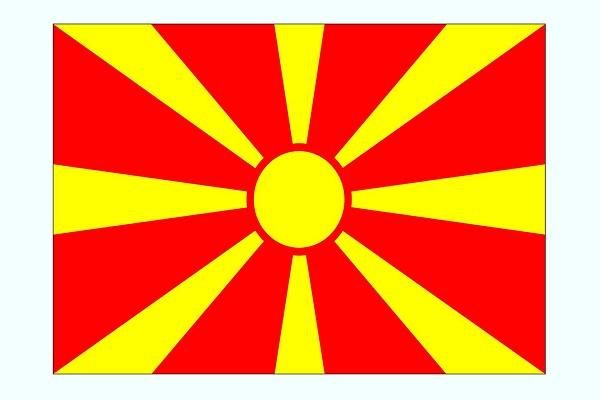 سفر هیأت مسیحی مقدونیه به ایران