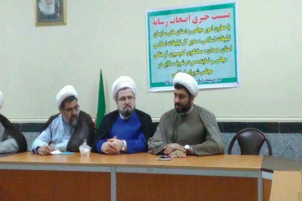 عدم موازیکاری در کارهای قرآنی با تشکیل شورای توسعه فعالیتهای قرآنی