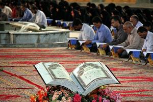 برگزاری مراسم جزء خوانی قرآن کریم در حسینیه سیدالشهدا(ع) آرامستان همدان