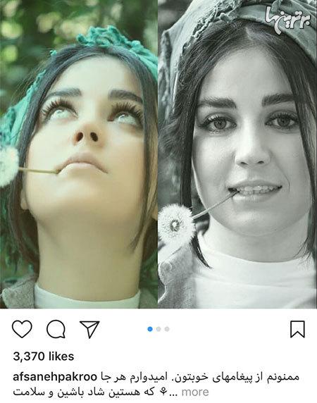 چهرهها در شبکههای اجتماعی (۶۸۷)