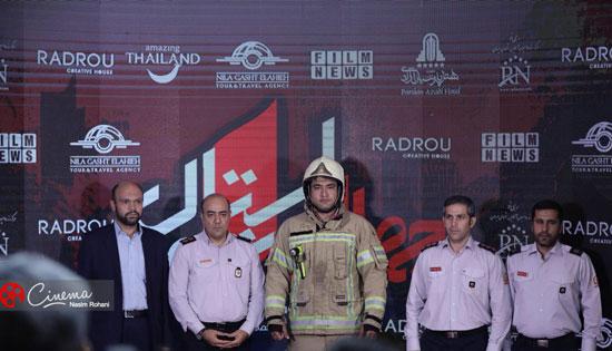 مهمانی بهرام رادان برای آتشنشانان پلاسکو