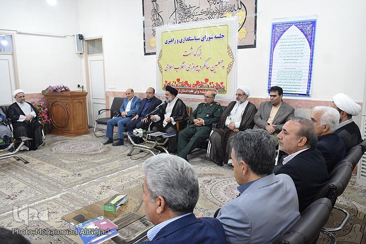 گزارش تصویری جلسه ستاد استانی بزرگداشت چهلمین سالگرد پیروزی انقلاب در لرستان