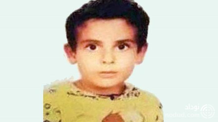 اولین تصویر از امیرعلی 7 ساله که جسدش را سوزاندند + عکس