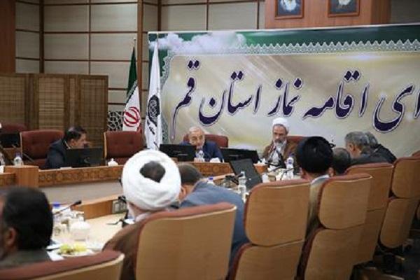 گزارش ایکنا از جلسه شورای اقامه نماز استان قم