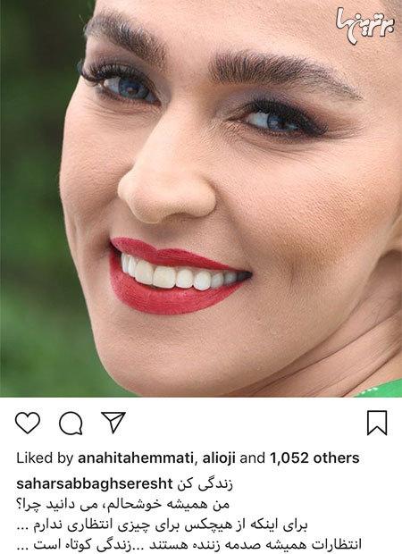 چهرهها در شبکههای اجتماعی