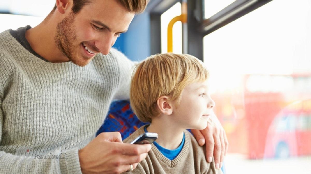 خطرات حواس پرتی والدین
