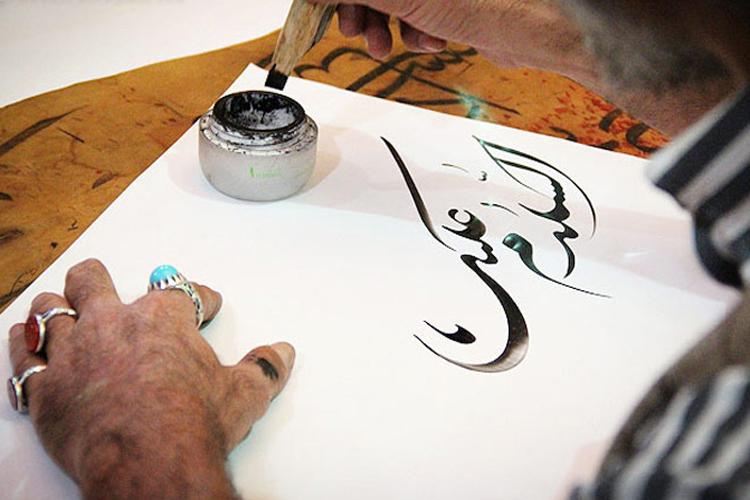 برگزاری جشنواره ملی خوشنویسی رضوی طی دهه کرامت در لرستان