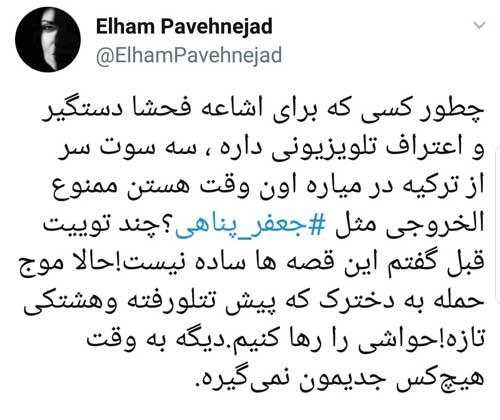 الهام پاوه نژاد: چرا جعفر پناهی ممنوع الخروج است؟