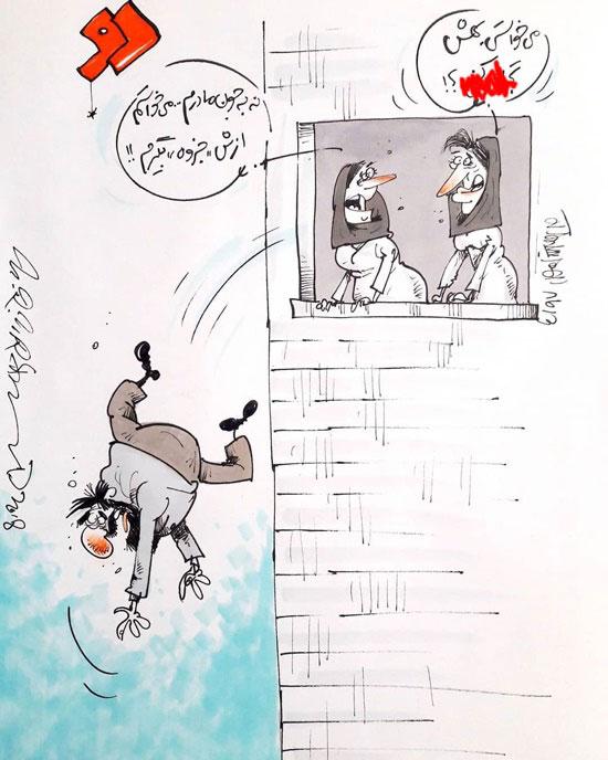 کاریکاتور: شاهکار جدید تلویزیون!