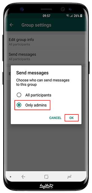 با این ترفند در واتس اپ کانال بسازید!