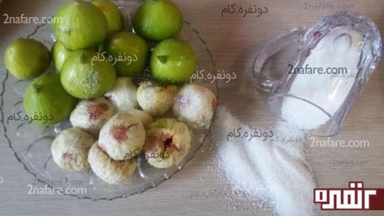طرز تهیه مربای خوشمزه انجیر