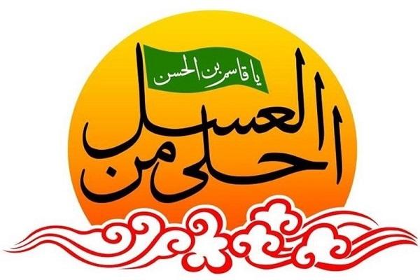 همایش احلی من العسل در 59 امامزاده استان اصفهان اجرا میشود