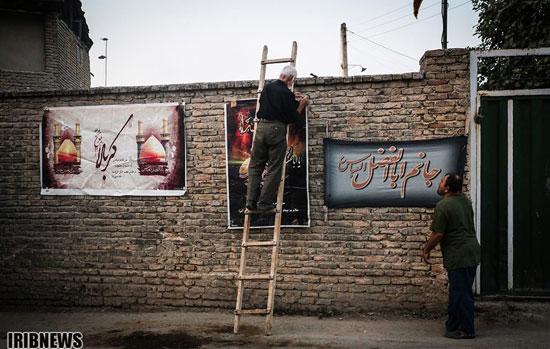 «مجمع پلا»؛ آیین عزاداری محرمی در مازندران