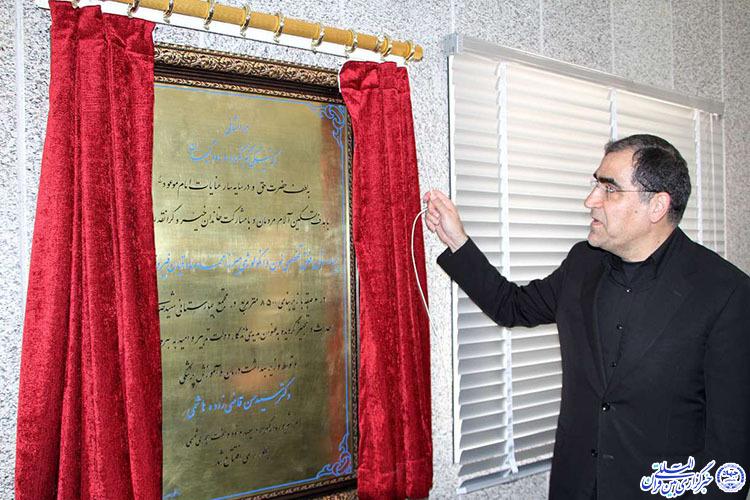 افتتاح 4 پروژه درمانی در بیمارستان شهیدصدوقی یزد