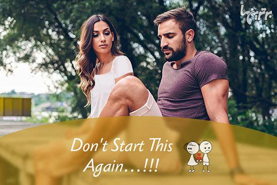 چه چیزهایی به شوهرتان بگویید و نگویید