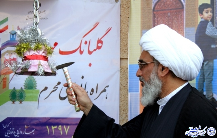 تأکید اسلام بر دستیابی به مرجعیت علمی و تولید دانش