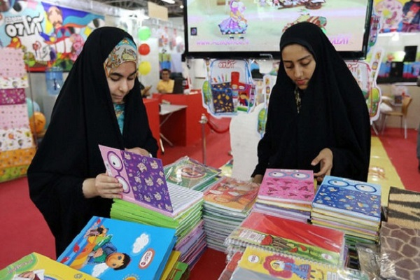 برپایی نمایشگاه و فروشگاه نوشت افزار با نماد ایرانی اسلامی