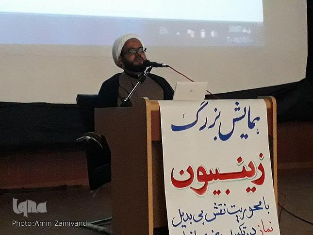 برگزاری همایش زینبیون با محوریت نماز در خرمآباد + عکس