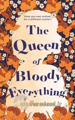 روزنامه ایندیپندنت در گزارشی بهترین رمانهای منتشر شده در سال 2018 را در کشور انگلیس معرفی کرد.