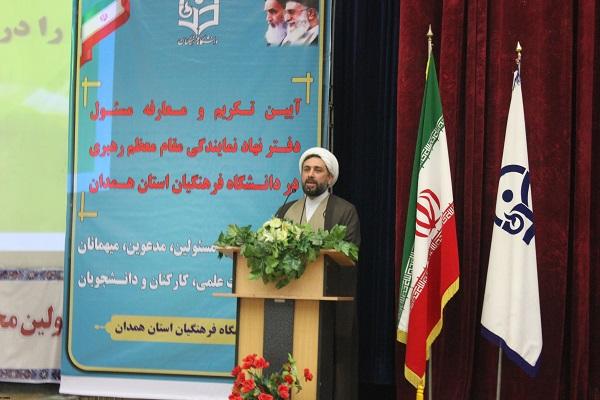 تکریم و معارفه مسئول دفتر نهاد رهبری دانشگاه فرهنگیان همدان انجام شد