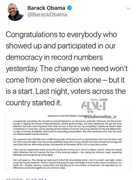 عکس العمل اوباما به نتیجه های انتخابات کنگره