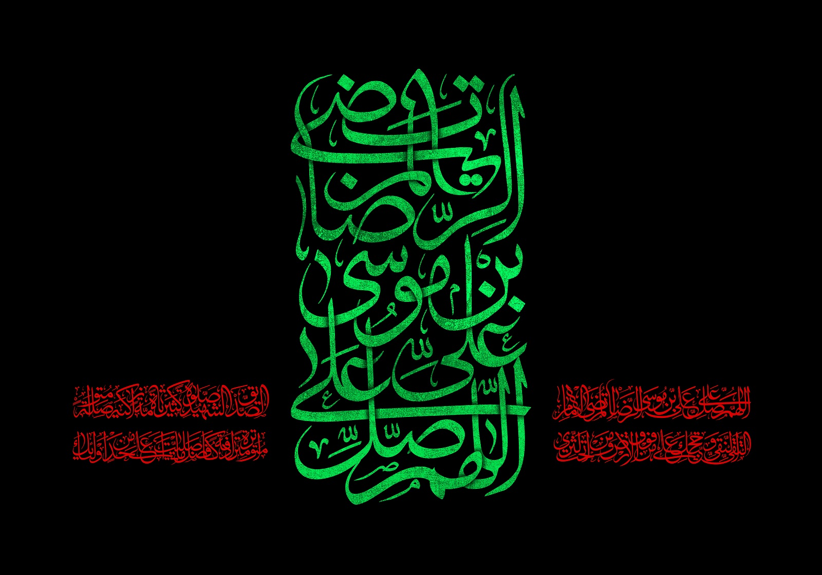 Image result for شهادت امام رضا