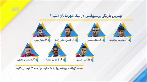 گزارش نود؛ پرسپولیس- کاشیما از کرمانشاه تا آزادی