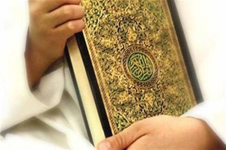 نگرش قرآن به مطالعه