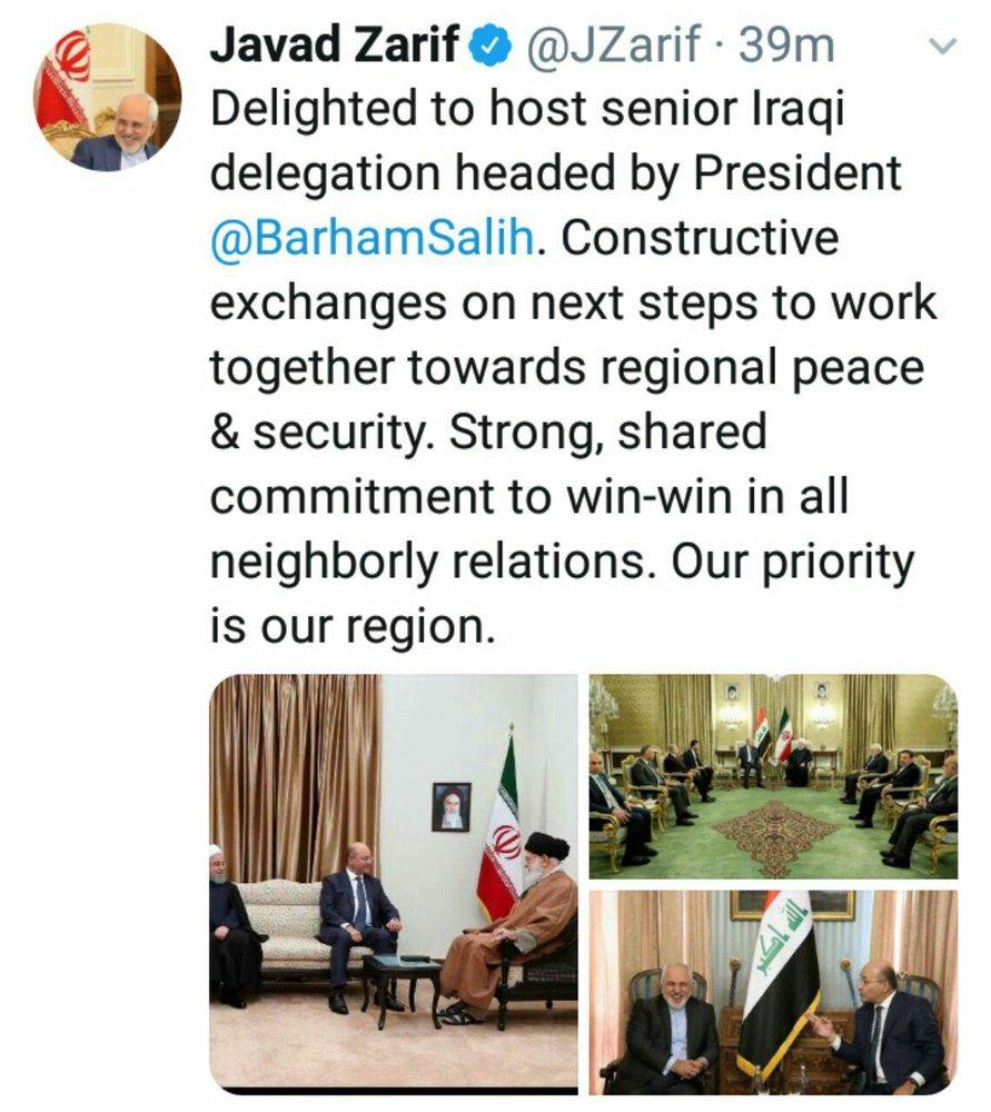 بررسی توئیتری ظریف از دیدار با ریاست جمهوری عراق/عکس