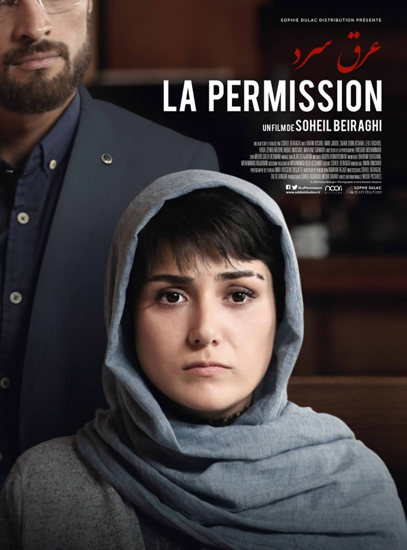 permission2018