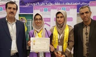 پژوهشگر نوجوان بسیجی هرمزگان منتخب جشنواره سراسری گیاهان دارویی شد