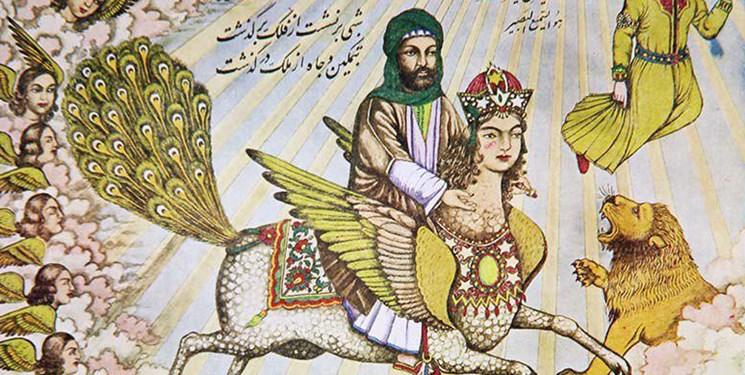خشم نتانیاهو از دیدن سند اسلامی بودن بیتالمقدس در یک نمایشگاه+ عکس