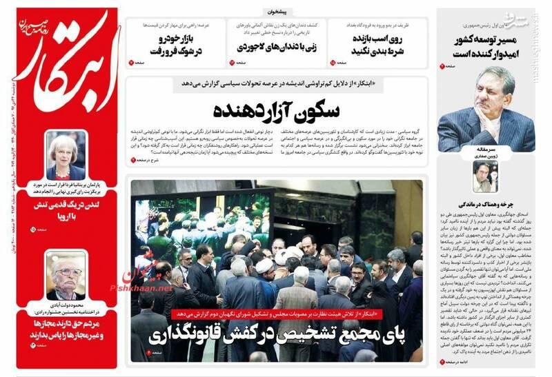 ابتکار: پای مجمع تشخیص در کفش قانونگذاری
