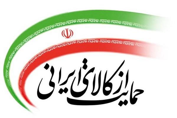 برپایی جشنواره «حمایت از کالای ایرانی» در زنجان