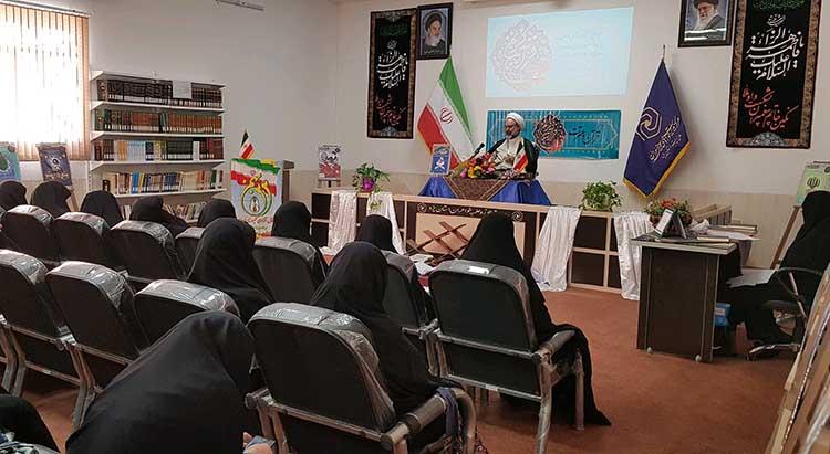 مسابقات قرآن و عترت حوزه علمیه خواهران در یزد