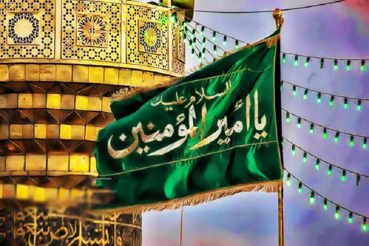 برگزاری جشن میلاد حضرت علی(ع) در ۱۸۳ امامزاده و بقعه متبرکه استان قزوین