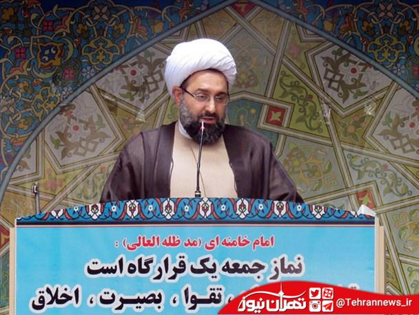 تهران نیوز