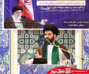 حجت الاسلام حسینی همدانی