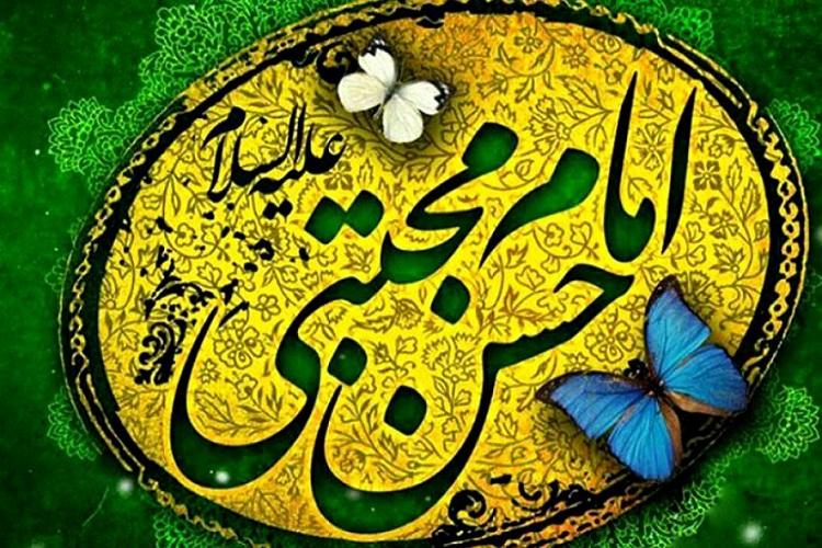 امام حسن مجتبی(ع) میبخشید بدون آنکه حسادتی بورزد