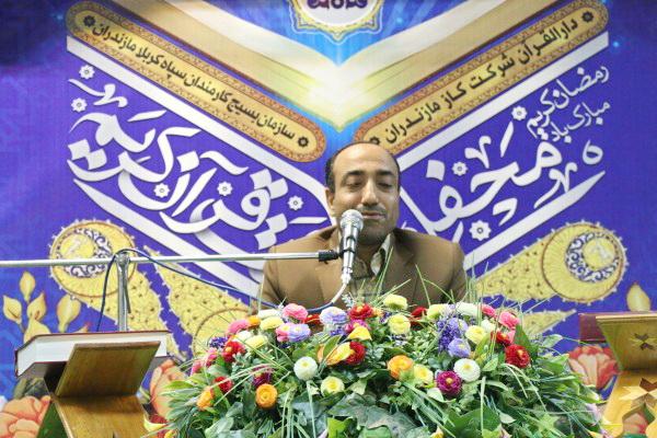 گزارش تصویری محفل انس با قرآن در شرکت گاز مازندران