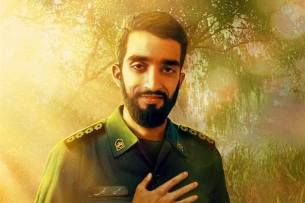 آخرین نامه شهید محسن حججی در روز عرفه + عکس