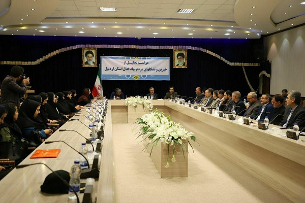 خیرین و تشکلهای مردم نهاد فعال استان اردبیل تجلیل شدند