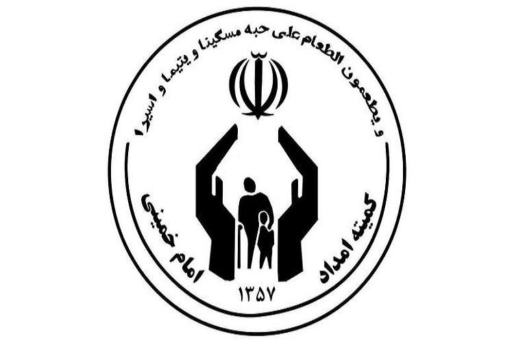کارآفرینی مددجوی کمیته امداد برای 22 زن سرپرست خانوار البرزی
