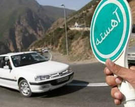 اعمال محدودیت ترافیکی در جادههای گیلان